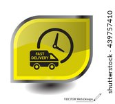 fast delivery icon silhouette... | Shutterstock .eps vector #439757410