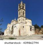 agios synesios church   karpaz... | Shutterstock . vector #439862794
