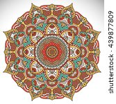 flower mandalas. vintage... | Shutterstock . vector #439877809