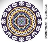 flower mandalas. vintage...   Shutterstock . vector #439880368