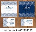 vector illustration of a menu... | Shutterstock .eps vector #439939990