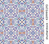 seamless turkish colorful... | Shutterstock .eps vector #439995193