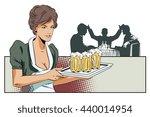 stock illustration. people in... | Shutterstock .eps vector #440014954