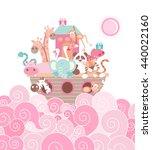 noah's ark pink