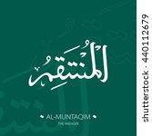 beautiful vector arabic... | Shutterstock .eps vector #440112679
