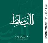 beautiful vector arabic... | Shutterstock .eps vector #440114113