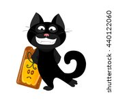 funny cat for halloween... | Shutterstock .eps vector #440122060