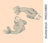 Catfish Fish Image. Hand Drawn...