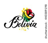 welcome to bolivia. vector... | Shutterstock .eps vector #440389198