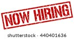 now hiring stamp.stamp.sign.now.... | Shutterstock .eps vector #440401636
