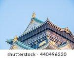 osaka japan   november 28  2015 ... | Shutterstock . vector #440496220