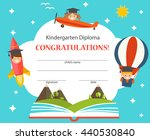 kindergarten diploma with... | Shutterstock .eps vector #440530840