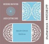 diy laser cutting vector... | Shutterstock .eps vector #440538199