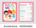 cute colorful kids meal menu... | Shutterstock .eps vector #440564683