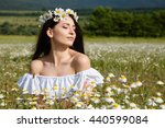 Beautiful Woman On A Flower...