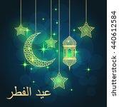 eid al fitr greeting card on... | Shutterstock .eps vector #440612584