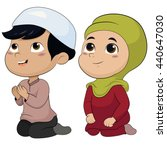 set of kid muslim people doing... | Shutterstock .eps vector #440647030