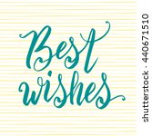 hand lettering typography... | Shutterstock .eps vector #440671510
