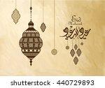 eid mubarak greeting card   eid ... | Shutterstock .eps vector #440729893