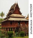 Old Wooden Temple Public Place...