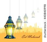 vector illustration of eid... | Shutterstock .eps vector #440840998