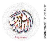 colourful arabic islamic... | Shutterstock .eps vector #440916049
