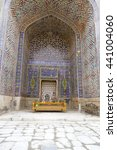 Small photo of A seat in an alcove at the Registan Ensemble, Samarkand, Uzbekistan