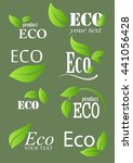 set of eco icons | Shutterstock .eps vector #441056428
