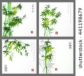Green Bamboo Trees On White...