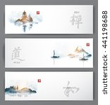banners with islands in fog and ... | Shutterstock .eps vector #441198688