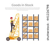 goods in stock banner design... | Shutterstock .eps vector #441226798
