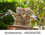 Lovely Brown Two Teddy Bear In...