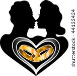 Vector Valentine Icon Love Logo also available with baby. - stock vector