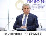Small photo of SAINT-PETERSBURG, RUSSIA-JUN 16, 2016: St. Petersburg International Economic Forum SPIEF-2016. Igor Sechin - President, Chairman of the Management Board, Vice-chairman of Board of directors of Rosneft