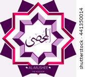 beautiful vector arabic... | Shutterstock .eps vector #441350014