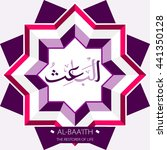 beautiful vector arabic... | Shutterstock .eps vector #441350128