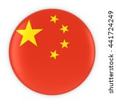 chinese flag button   flag of... | Shutterstock . vector #441724249