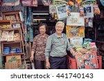 hong kong   mar 21 ...   Shutterstock . vector #441740143