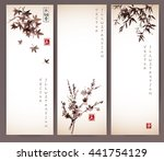 three banners with maple ... | Shutterstock .eps vector #441754129