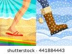 legs of walking person. one... | Shutterstock .eps vector #441884443