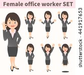 female company employee set | Shutterstock .eps vector #441917653