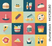 fastfood and drinks icon set | Shutterstock .eps vector #441928180