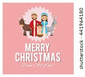 holy family icon. merry... | Shutterstock .eps vector #441964180