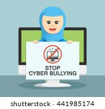 businesswoman with stop cyber... | Shutterstock .eps vector #441985174