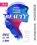 Beauty courses and training poster. Watercolor beautiful acrylic girl silhouette. Vector illustration of woman beauty salon design  | Shutterstock vector #442033828