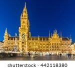 Marienplatz  Munich City...