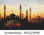 ramadan kareem illustration of... | Shutterstock . vector #442123948