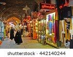 traditional iranian market ...   Shutterstock . vector #442140244
