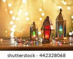 Various Colorful Ramadan Lamps...