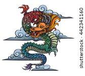 vector color dragon illustration | Shutterstock .eps vector #442341160
